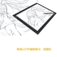 Huion Tracing Pad 超薄LED描圖燈板 L4S 香港行貨