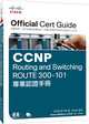 CCNP Routing and Switching ROUTE 300-101專業認證手冊
