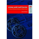 China And Capitalism : A History of Business Enterprise in Modern China
