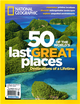 NATIONAL GEOGRAPHIC特刊:50 OF THE WORLD'S last GREAT places