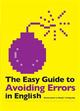 The Easy Guide to Avoiding Errors in English(32K軟皮精裝)