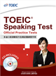 多益口說測驗官方全真試題練習手冊TOEIC Speaking Test Official Practice Tests (with 1CD)