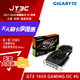 GIGABYTE 技嘉 GeForce GTX 1650 GAMING OC 4G(GV-N1650GAMING OC-4GD) 顯示卡