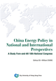 China Energy Policy in National and International Perspectives—A Study Fore-and-Aft 18th National Co