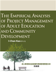 The Empirical Analysis of Project Management of Adult Education and Community Development