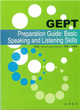 GEPT:PREPARATION GUIDE BASICSPEAKING AND LISTENING